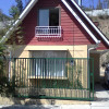 Casa Arriendo Peñablanca, Villa Alemana $ 320.000